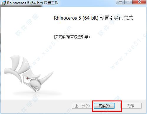VisualARQ 1 9破解版|VisualARQ1 9破解版下载(附序列号) - 软件学堂