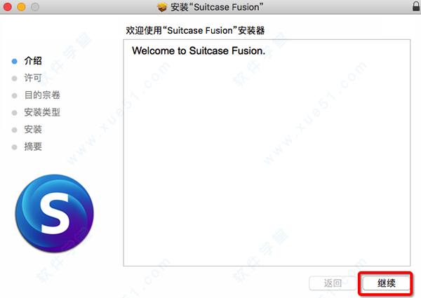 suitcase fusion 7 mac crack