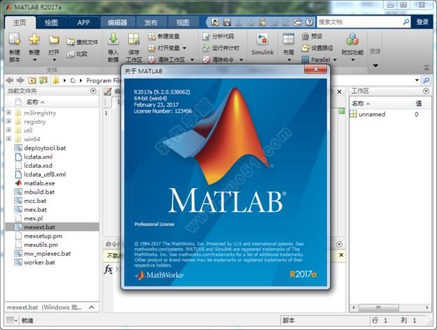 matlab 2017a crack download mac