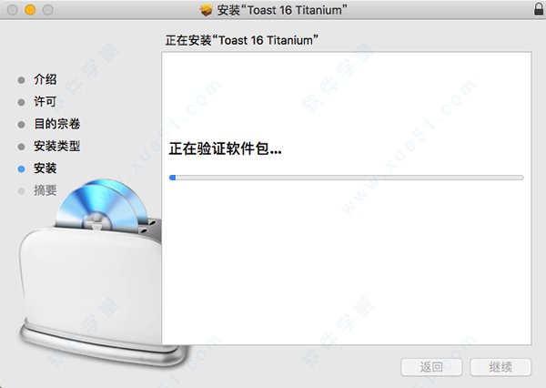 toast titanium 16 Mac破解版 roxio toast titanium for Mac下载(附注册