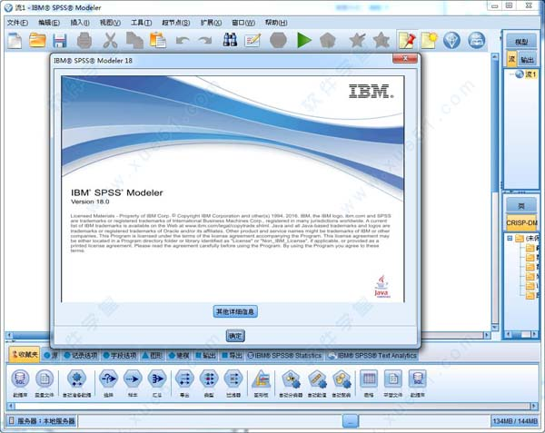 download spss full version with crack