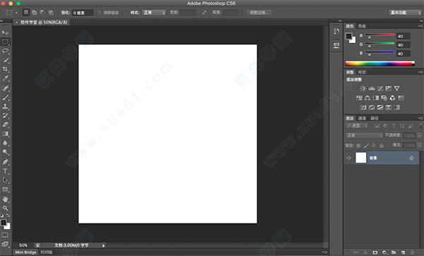 ps cs6 mac破解补丁 photoshop cs6 mac 破解补丁下载(免序列号
