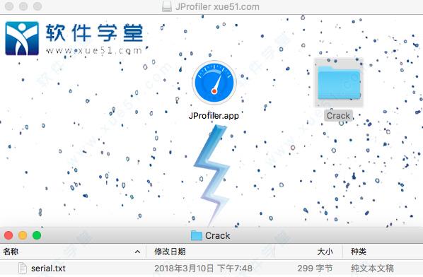jprofiler mac 破解版 jprofiler for mac 破解版下载v10 1