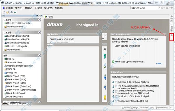 Altium designer元件库 Altium designer元件库大全下载- 软件学堂