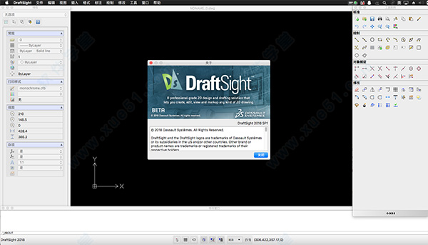 draftsightfor mac2018|draftsight2018 mac中文破解激活版下载- 软件学堂