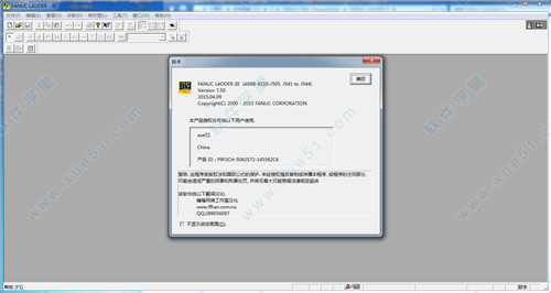 fanuc ladder iii fanuc ladder iii 7 5汉化破解版下载(附注册码) - 软件学堂