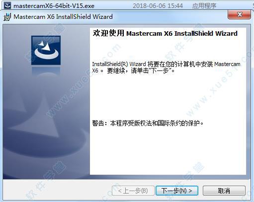 mastercam x6 64位下载|mastercam x6中文破解版下载(附安装教程