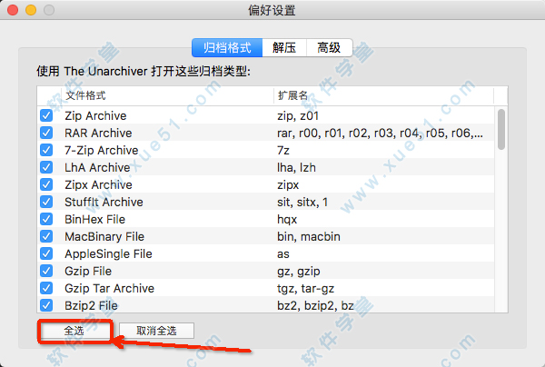 the unarchiver for mac|the unarchiver mac免费版下载v4 1 0