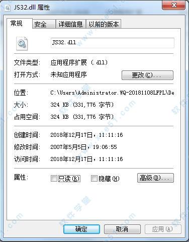 JS32.dll下载|JS32.dll文件32/64位下载(附丢失修复方法) - 软件学堂
