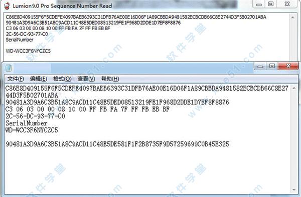 lumion9 0 破解版|lumion pro 9 0 破解版下载- 软件学堂