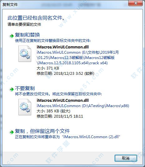 iMacros12 5破解版|iMacros Enterprise Edition 12 5破解版32/64位下载
