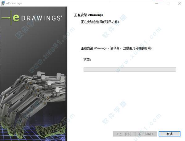 eDrawings 2019破解版|eDrawings Pro 2019中文破解版下载- 软件学堂