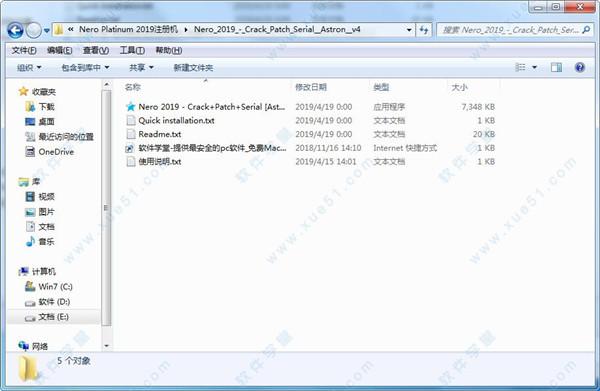 nero 2015 - patch+serial+fix astron v5