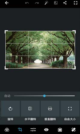 Photoshop Express 手机破解版