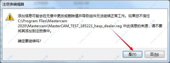 Mastercam 2020破解版|Mastercam 2020中文破解版64位下载(附安装